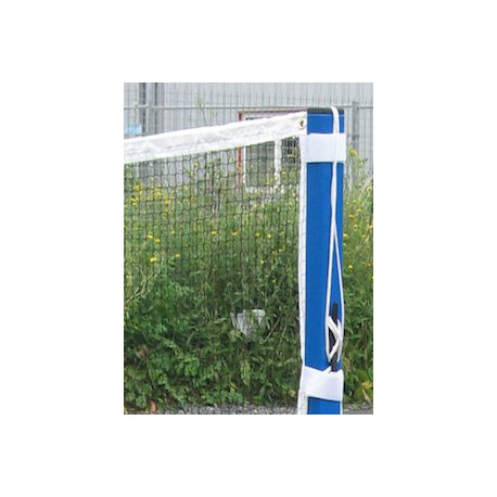 Filet de badminton entreprise collectivite jeux aires for Filet badminton exterieur