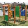 Le parc de jeux des enfants